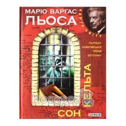 """Карта мира - Сон кельта """"Folio"""" (укр.)"""