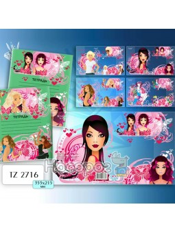 Обкладинка для зошитів TZ-2716 роз 355*215мм (200/4000)