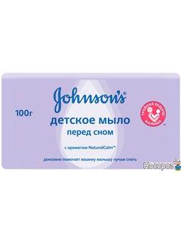 Джонсонс бебі дитяче мило з екстрактом лаванди 100 г