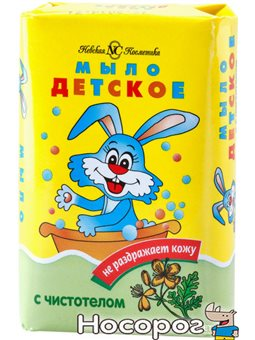 Мыло твердое с чистотилом НК Детское 90гр.