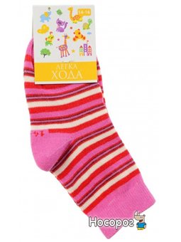 Носки детские 9152 р.22-24 лиловый