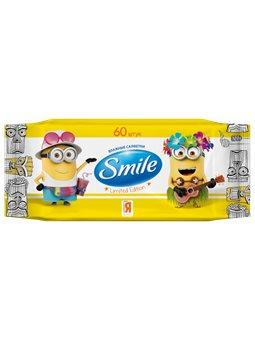 Влажные салфетки Smile Minions 60 шт (4823071628012)