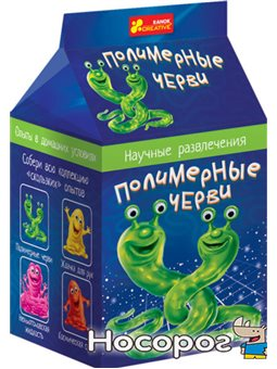 """0376 Научные развлечения Полимерные червей """"(редизайн) 12132022Р (58.98)"""""""