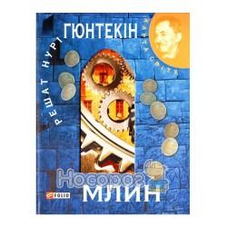 "Карта мира - Мельница ""Folio"" (укр.)"