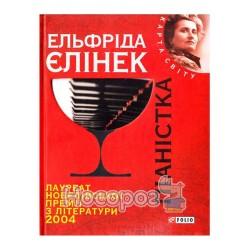 """Карта мира - Пианистка """"Folio"""" (укр.)"""