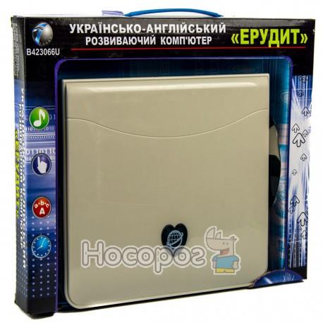 Ноутбук 423066 U/MD 8810 Е англо-украинский(20)