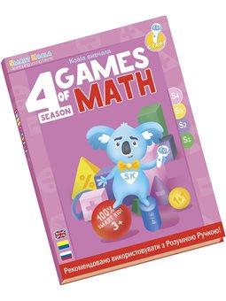 Smart Koala Умная Книга «Игры Математики» (Cезон 4)