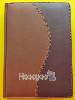 Діловий щоденник Бріск 3B-55-К