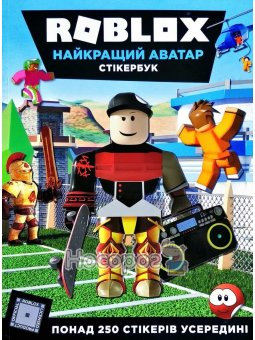 .АРТБУКС ROBLOX Стікербук Найкращий аватар