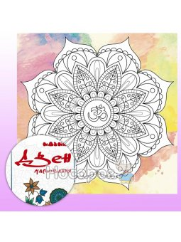 Набор для росписи на холсте. Дзен рисование Мандала духовного покоя (палитра малахит) 25х25 см