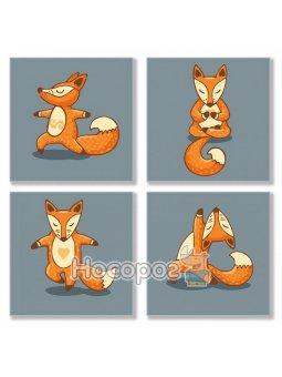 """Набор для росписи по номерам. Полиптих Yoga-fox """"4шт 18 * 18 KNP011"""""""