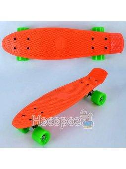 Скейт 7803 оранжевый