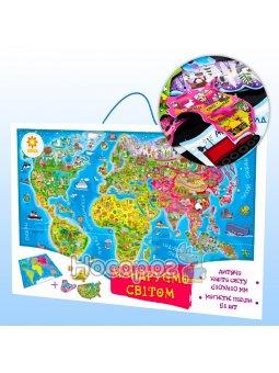 Карта мира с пазлами Звезда