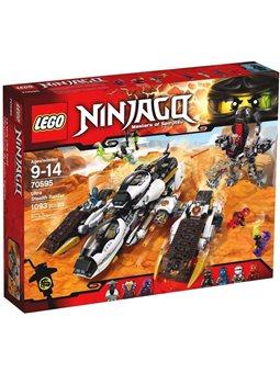 """Конструктор LEGO """"Ультрасекретний рейдер"""" 70595"""