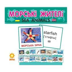 Картки Зірка (міні) Морські жителі, 17 карток(110*110 мм)
