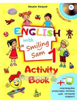 Рабочая тетрадь по английскому языку для 1 кл