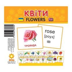 Картки Зірка (міні) Квіти, 17 карток (110*110 мм)