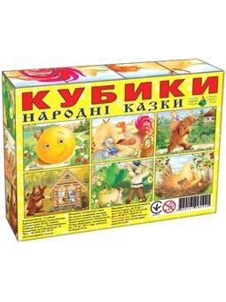 Кубики Народные сказки (12куб)