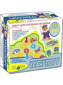 Игра-квест Транспорт