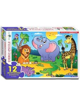 Игра-пазл В мире животных 12 в кор.