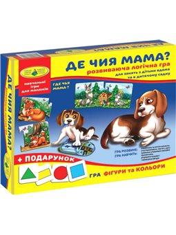 Игра Где чья мама? в кор