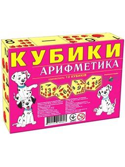 Кубики Арифметика (12куб)