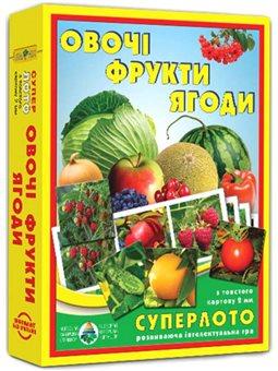 Супер Лото Овощи и фрукты