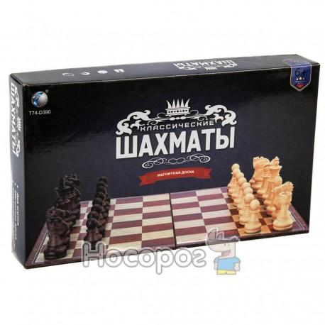 Шахматы Т74-D390