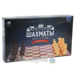 Шахматы Т74-D391 (магнитная доска)