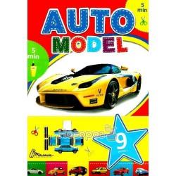 Подарок своїми руками Automodel (жовта)