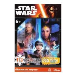 """Пазлы Star Wars Скрытая угроза """"Ранок"""""""
