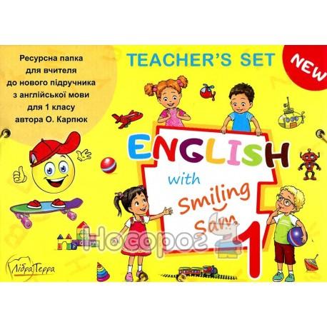 Фото Набор для учителя Английского языка 1 класс