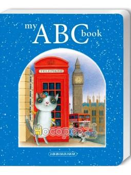 My ABC book (английская Азбука) А-ба-ба-га-ла-ма-га (англ.)