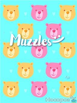 """Блокнот TM Profiplan """"Muzzles"""", three A5 mini"""