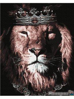 Картина по номерам Brushme 'Царь зверей' [GX35632]