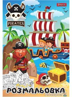 """Раскраска А4 1Вересня """"Pirates"""", 12 стр. [1B-CB-12]"""