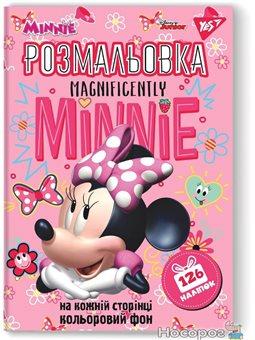 "Раскраска- развивайка YES ""Minnie Mouse"", 126 наклеек, А4 [Y-CB-St-8-126]"