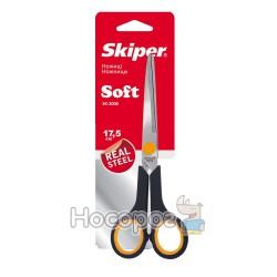 Ножиці SKIPER 2006 17,5 cm