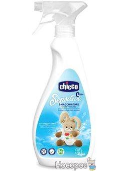 Плямовивідник-спрей для тканин Chicco Sensitive 500 мл дитячий (10102.00)