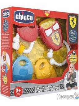 Игрушка музыкальная Chicco Ключи Ferrari (09564.00) (8058664095124)