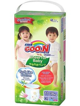 Трусики-подгузники Cheerful Baby для детей (XL, 11-18 кг, унисекс, 42 шт) [843286]