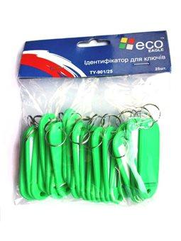 Брелок - ідентифікатор Eco-Eagle для ключів 25 штук в упаковці, асорті TY901/25