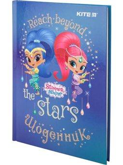 Дневник школьный Kite Shimmer&Shine тв.обл. (SH20-262-3)