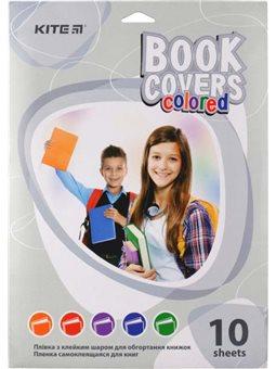 Пленка самоклеящаяся для книг Kite 50х36 см 10 листов Разноцветная (K20-308)