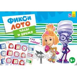 """Фикс-лото - Часы и время!""""Утро"""" (рус.)"""