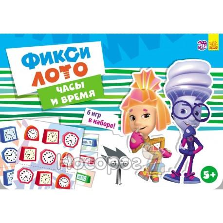 """Фото Фикс-лото - Часы и время!""""Утро"""" (рус.)"""