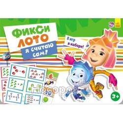 "Фикс-лото - Я считаю сам! ""Ранок"" (рус.)"