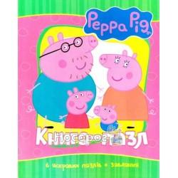 """Свинка Пеппа """"Веско"""" (укр.)"""