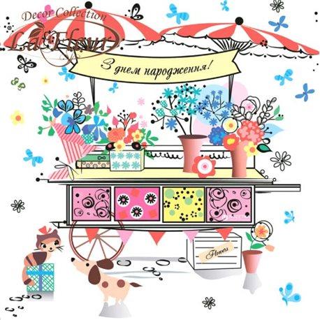 Фото Салфетки столовые La Fleur двухслойные 33х33 cм 20 шт Праздничная лавка (4820164967980)