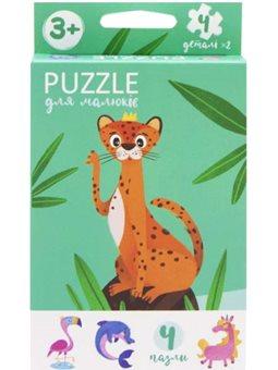 """Развивающие пазлы для малышей Puzzle для малышей """"укр (32) PFK-01U, 02U, 03U, 04U"""""""